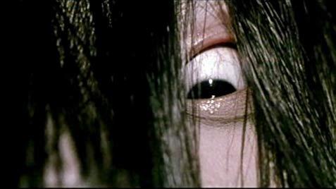 Ring - eye