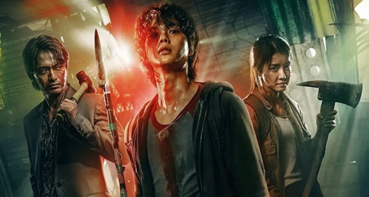 The official series poster with the characters wielding weapons.